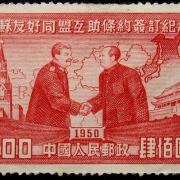 JC History Tuition Bishan Bedok Singapore - What caused the Sino-Soviet Split - JC History Essay Writing Skills Notes