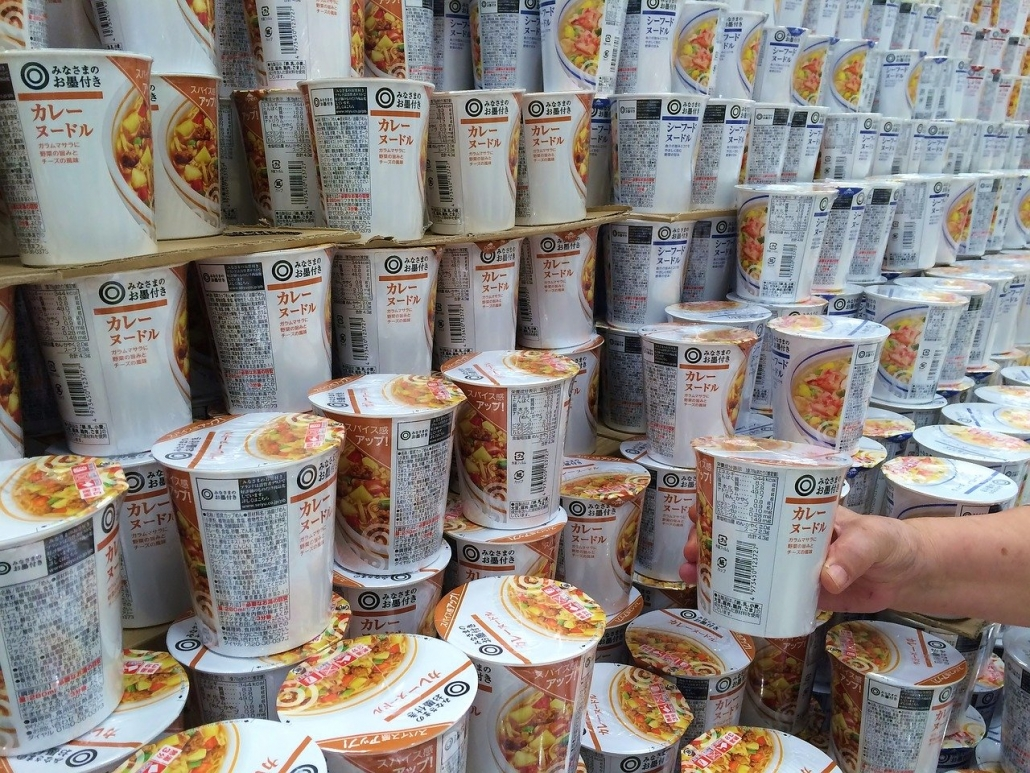 JC History Tuition - Momofuku Ando - Cup Noodles - What caused Japan's Economic Miracle